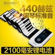 Electronic digital intelligent piano house 88 key adult student children beginners portable folding