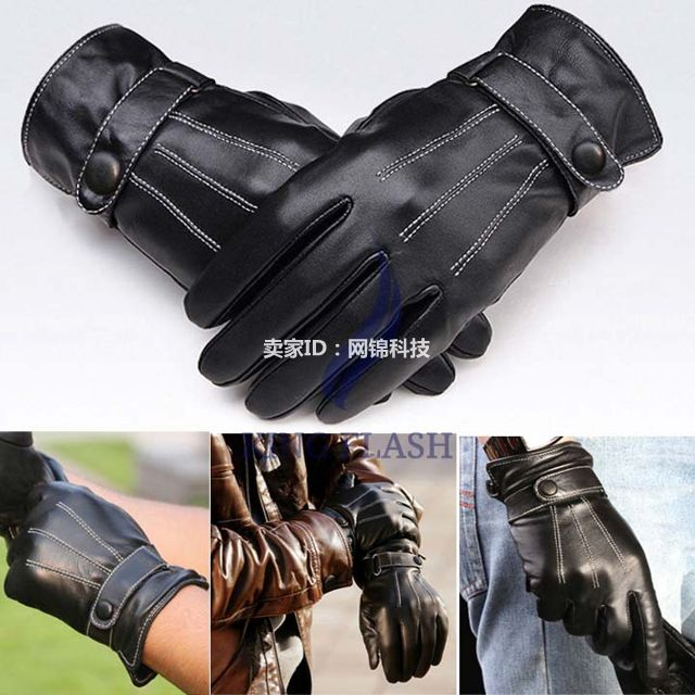 Drop Fashion Winter Warm Outdoor Man Leather Gloves Mens M