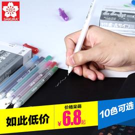 日本樱花高光笔白色笔银笔金色波晒笔手绘设计黑卡纸白线笔油漆笔