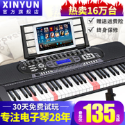 The new rhyme multifunctional electronic organ adult children beginners 61 piano teachers teach students intelligence professional