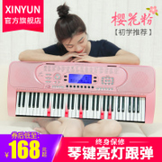 The new rhyme multifunctional children electronic organ beginner 61 adult students in an introductory kindergarten teaching piano piano girl