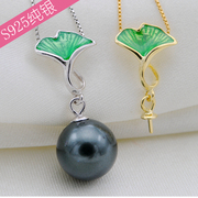 Pearl pendant diy accessories 925 silver hanging drop head empty Sterling silver necklace pendant silver pendant dz1161