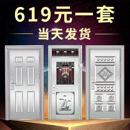 正宗304不锈钢门防盗门单门安全门家用乡村室外阳台门玻璃进户门
