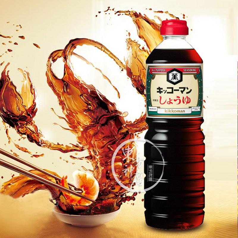日本原装进口龟甲万酱油万字浓口酱油 1L 寿喜锅调味品无添加包邮