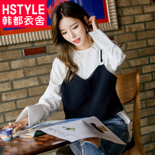 Starry shirt 2017 Korean women Hitz loose thin shirt sleeved women fake two sling