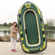 Kayak INFLATABLE BOAT DINGHY thick hard bottom wear assault boat raft fishing boat fishing boat yacht cushion