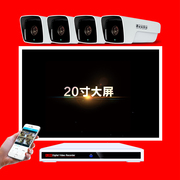 6 million HD night vision monitoring equipment set home digital POE camera monitoring 2468 road suit