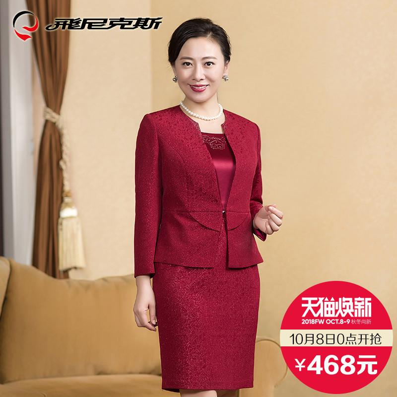 Купить из Китая Вечерние платья  через интернет магазин internetvitrina.ru - посредник таобао на русском языке