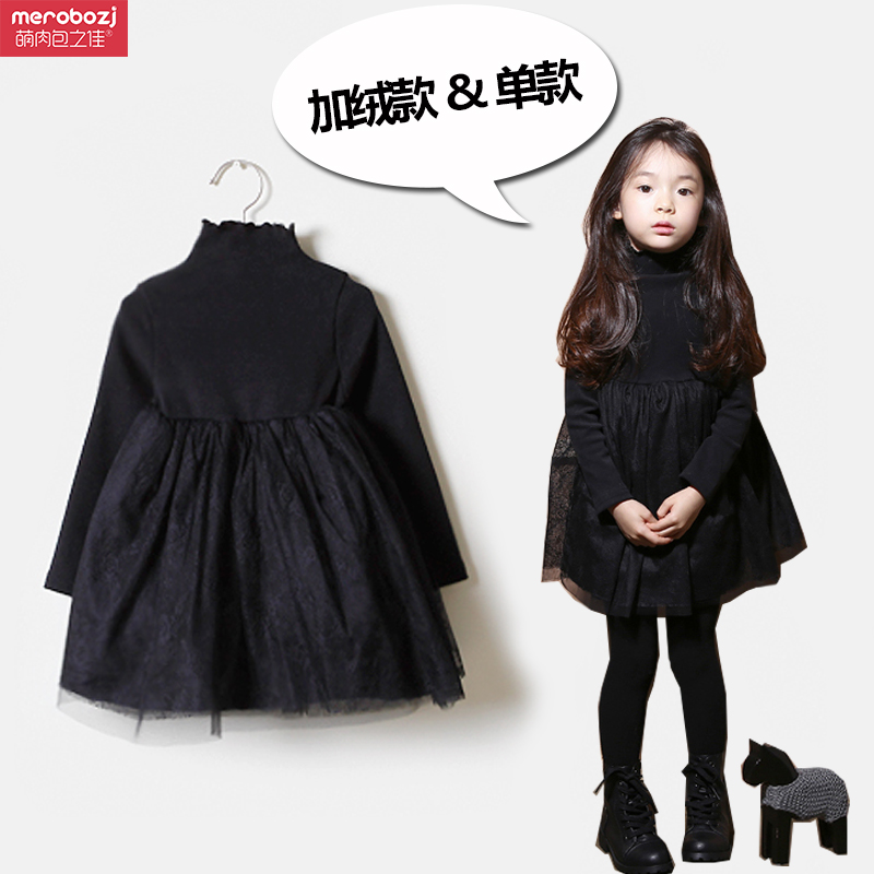儿童网纱连衣裙公主裙女童洋气裙子加绒秋冬装韩版高领中大童黑色