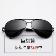 Polarized sunglasses man toad sunglasses sunglasses sunglasses driver driving glasses male eyes