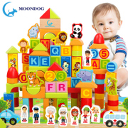 The wooden building blocks baby children one year old boys 1-2-3-6 years old baby girl 4-7 puzzle educational toy