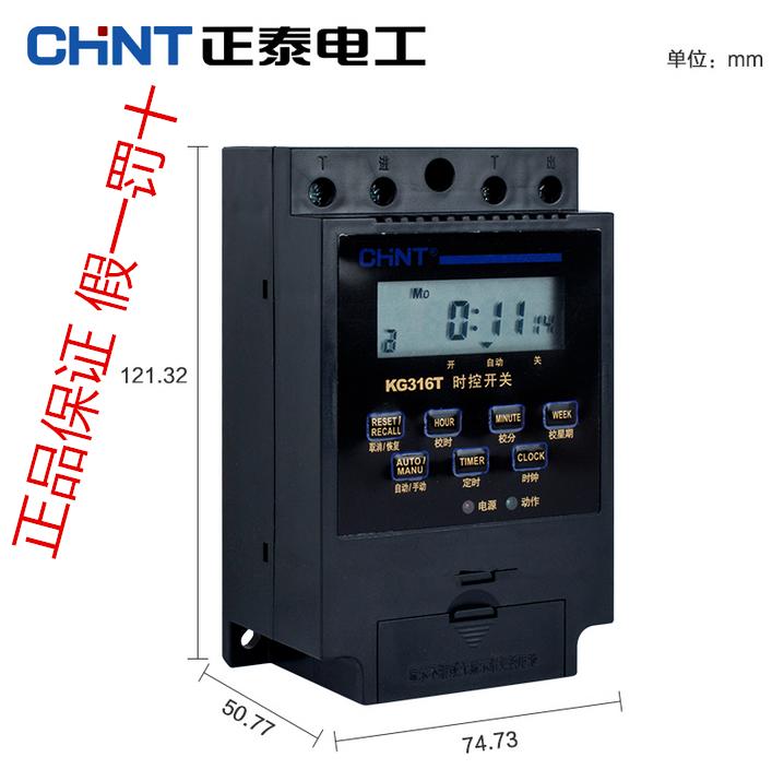 Купить Автоматические выключатели в Китае, в интернет магазине таобао на русском языке
