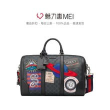 Gucci / Gucci Gucci black double G printing logo tiger head stickers men's bag handbag travel bag