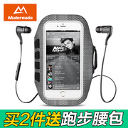 Running mobile phone arm bag sports arm bag mobile phone universal arm bag Apple 6 HUAWEI arm with men and women arm sleeve