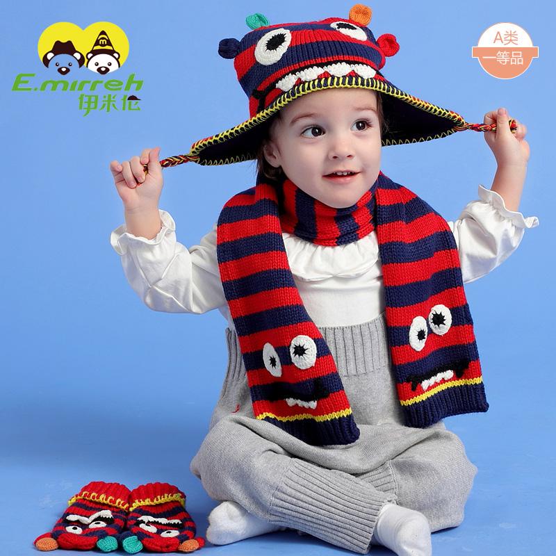 伊米伦儿童帽子围巾手套三件套 秋冬卡通针织套装 宝宝三件套保暖