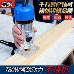 厂家直销电木铣铝塑板开槽机修边机木工雕刻机开孔机电动工具包邮