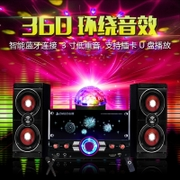 Computer TV stereo living room desktop home K song affect the subwoofer colorful lights wireless Bluetooth speakers