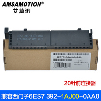 Suitable for Siemens 6ES7 20 40-pin front connector 392-1AJ00 1AM00-0AA0