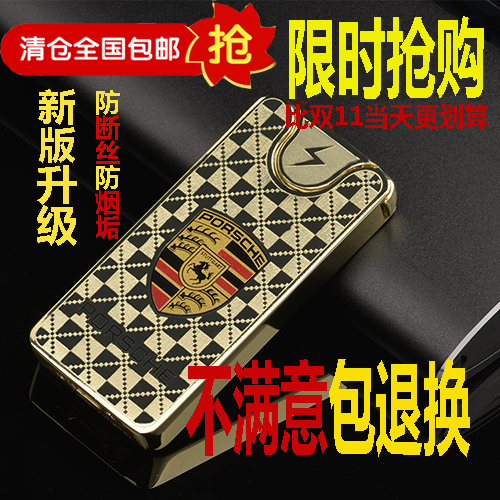 The new USB rechargeable lighter thin windproof metal lighter female electronic cigarette lighter fashion gifts for men