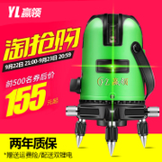Green laser level 2 line 3 line 5 line infrared light outdoor super bright high precision cast line instrument Shuiyi flat