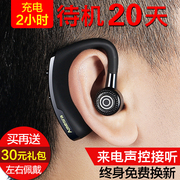 Every day special wireless mini Bluetooth headset 4.1 ear plug type Apple 67 vehicle movement
