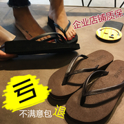 The new pure Korean female flip flops summer slip slope with thick bottom platform sandals outdoor beach slippers pinch tide