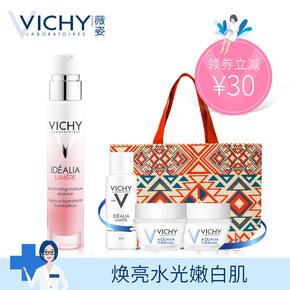 vichy薇姿官方旗舰店