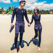 Da cousin diving suit, women's jellyfish clothing, sunscreen, snorkeling, long sleeved swimsuit, split clothing, lovers surfing clothes, men swimming