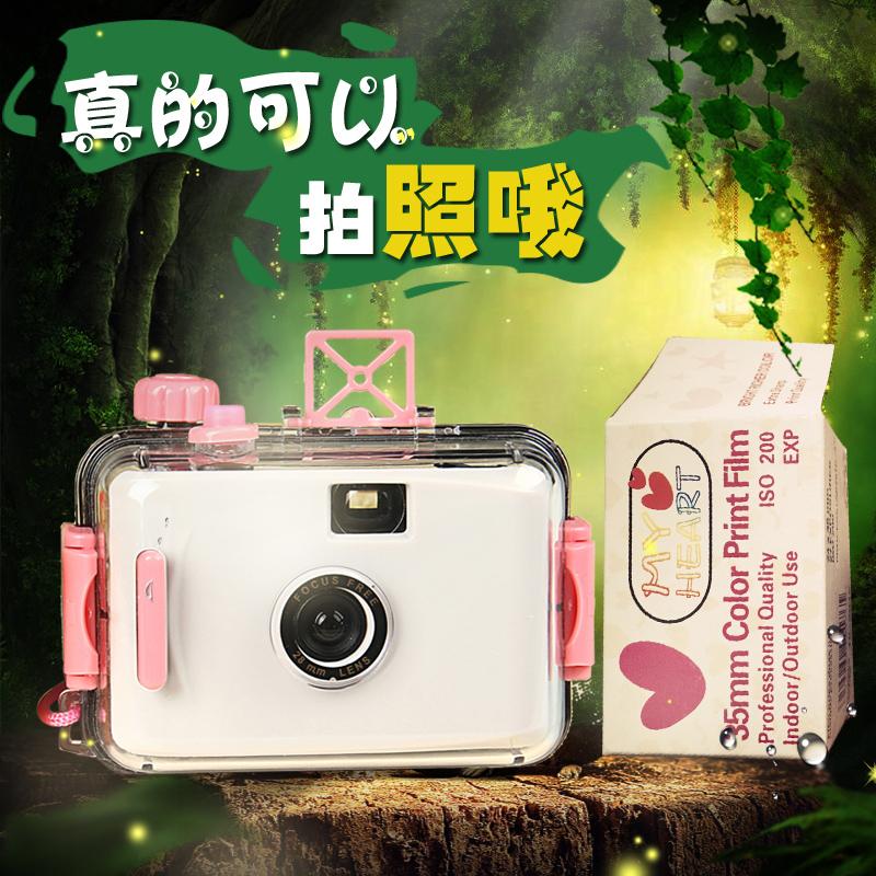 Купить LOMO камеры в Китае, в интернет магазине таобао на русском языке