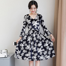 Mubo Kasuoluoshilin flagship store 201 thousand and 700 PS Bao women fall piece skirt dress shop primer