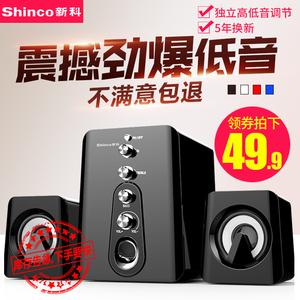 shinco新科创致伟业专卖店