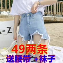 denim shorts female summer 2018 new Korean wild high waist loose student thin irregular hot pants tide