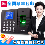 Effective 3960 attendance fingerprint identification card machine intelligent work attendance attendance recorder one free installation