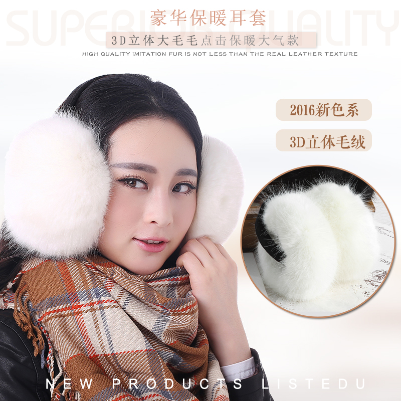 Qiqiao bean ear winter ear ear bag cold warm earcap female cute imitation fur plush ear ears warm