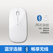 Applicable macbook air pro Apple mac Lenovo notebook wireless Bluetooth mouse charging girls mute