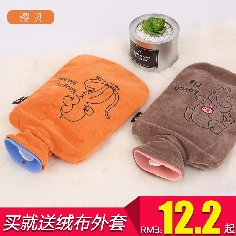 热水袋注水暖水袋暖手袋暖宫暖宝宝卡通毛绒可爱大号冲灌水暖手宝