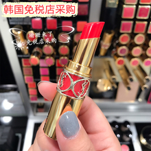 Genuine ysl lipstick Saint Laurent lipstick female round tube ysl12 斩 male color Yang Shulin star lipstick counter