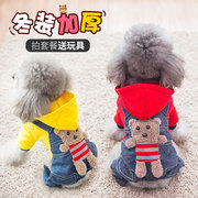 Dog clothes winter thickening Teddy four-footer fall and winter than Bear Pomeranian puppies small pet dogs fall