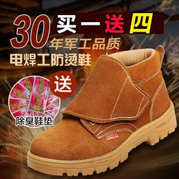 劳保鞋钢包头电焊工防烫男士安全防砸防刺穿防臭透气夏季工作鞋