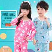 Spring and summer children's pajamas girls and boys cotton long sleeved suit child child baby bourette Home Furnishing thin clothes