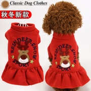 Cupid elk skirt Teddy dog ​​clothes dog clothes autumn and winter clothes pet skirt pet clothes winter