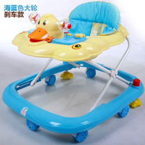 包邮 baby baby 6 / 7-18 months baby learn Walking too much to fold anti-rollover with music toys