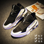 2017 new fall trend of Korean men shoes sports shoes all-match running shoes in winter.