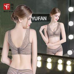 内衣女无钢圈文胸套装收副乳聚拢防下垂性感美背上托调整型小胸罩