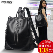 2017 new winter leather backpack female Korean all-match backpack leisure dual-purpose bag anti-theft simple Mummy