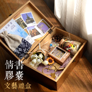 Capsule manual manual DIY love letters couple girlfriends men fill the glass with individual literary gift boy vintage