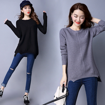XL womens 200 pounds of fat sister winter clothing and fertilizer fat mm base in long loose shirts slim sweater women