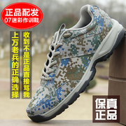 Genuine new 07A camouflage camouflage trainers shoes men's shoes running shoes running shoes