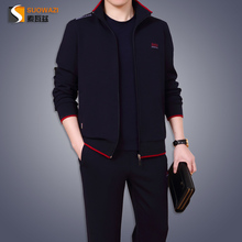 Middle-aged sports suit men's sports clothes three-piece spring and autumn casual dad wear men's sportswear suit