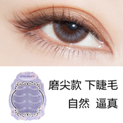 Shipping the next eyelash makeup nude make-up short false eyelashes eye lash natural lifelike sharpened hair A01